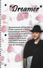 Dreamer|Егор Крид by tuchca