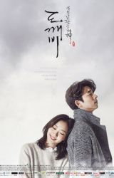 GOBLIN : The Lonely and Great God OST Lyrics by GwiyeounDaeRa