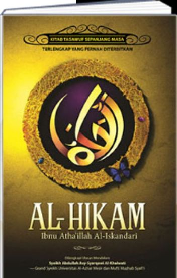 Al HIKAM Ibnu Atha'illah Al-Iskandari (some quotes)