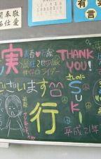 Limba Japoneză (pentru începători) by Koichi_22