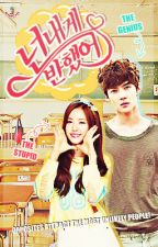 Heartstrings (EXO Fanfic){UNDER CONSTRUCTION} by KimchiiDesu