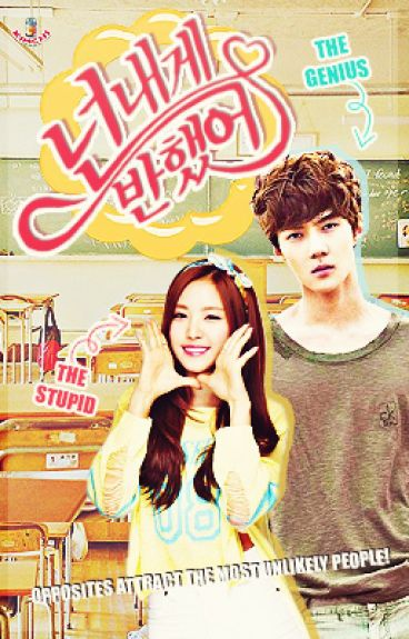 Heartstrings (EXO Fanfic){UNDER CONSTRUCTION}