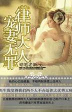 Luật sư đại nhân cưng chiều vợ vô độ - Tác giả: Chá Bút Lão Tân by pipap12