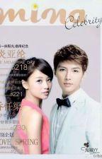 [Fanfiction Guilun] Em thừa tư cách yêu anh. by lee_mita