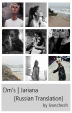 Dm's | Jariana [Russian Translation] by cheshiq
