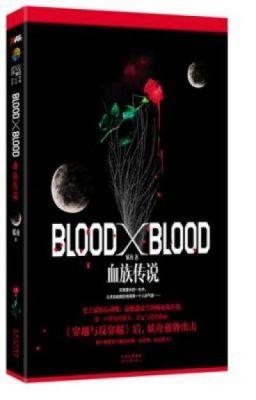 Đọc truyện BLOOD X BLOOD - Yêu Chu