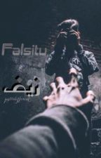 زيف|Falsity by just0different