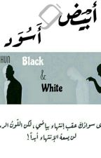 Black and White | أبيض و أسود | by Nacy_Mehun_94