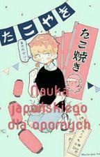 Nauka japońskiego dla opornych by Nanami117