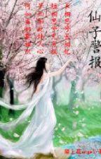 [NP] Tiên Tử Cảnh Báo - Mạch Thượng Hoa Angel by CNGvov
