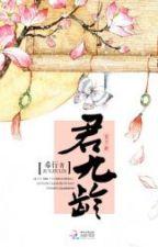 Quân Cửu Linh - Hi Hành by yingcv