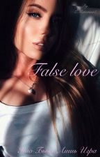 False love by EMaterina5