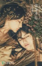 Nghị luận bài thơ Tự Tình II của Hồ Xuân Hương ♫♪ by Fuunie