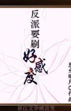 Phản phái yếu xoát hảo cảm độ - Tư Hương Minh Nguyệt by hanxiayue2012