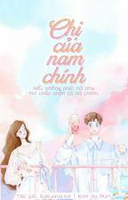 [Hoàn] Chị Của Nam Chính by quynhyuli