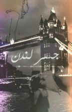 ♥ جسر لندن ♥   H.S by Sajaali2000