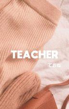 teacher | jikook by exotikook