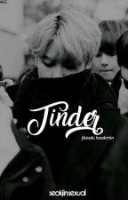 tinder ➳jikook by sickbyun
