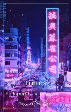 alljin • times by -moonluna