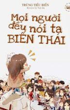 Mọi Người Đều Nói Ta Biến Thái by punny15