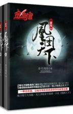 Đế Sủng - Hoàng Đồ Thiên Hạ (TS, XK) convert: Rich by Yuki003