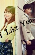 I Like You... by aurelliaivonnie