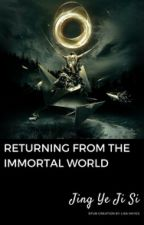 Returning from the Immortal World by imsurajrock