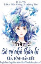 Cô Vợ Nhỏ Thần Bí Của Tổng Giám Đốc (Phần 2) by SuSu_Pham2905