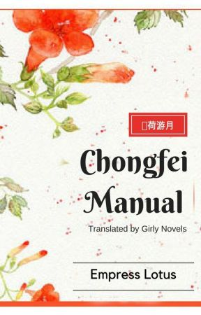 Chongfei Manual by EmpressLotus