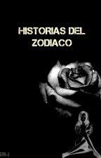 HISTORIAS DE ACUARIO by EmiJ02