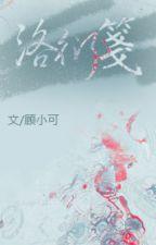 Lạc Diễn Tiên - Cố Tiểu Khã by CNGvov