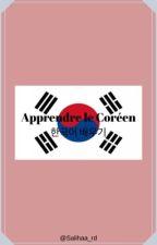 Apprendre le coréen  by Eddyther