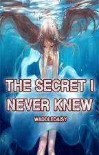 The Secret I Never Knew [Vampire Knight Fanfiction] by WaddleDaisy