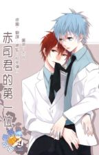 [Longfic] [Akakuro] Complicated Heart  by mayuhime-chan