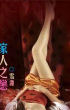 [Cao H] Hoàng cung người nhà chi luyến by havyyz