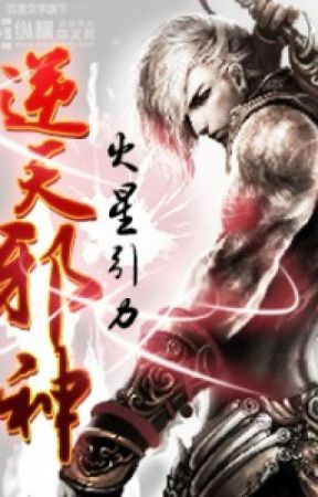Against the Gods (逆天邪神) -  700+ by FaisalRao0