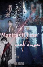 تعويذة الحب ♥  by RB3016