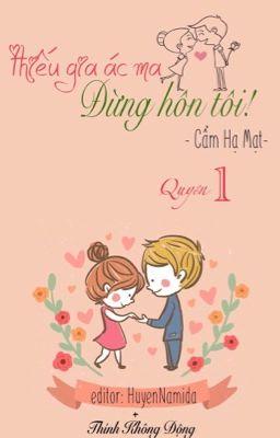Thiếu gia ác ma đừng hôn tôi - Cẩm Hạ Mạt (quyển 1)