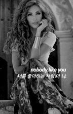 Nobody Like You. | Ponny by jadedrvke