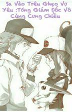 Sa Vào Trêu Ghẹo Vợ Yêu: Tổng Giám Đốc Vô Cùng Cưng Chiều  by SakuraMiku4