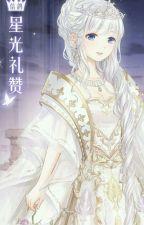mi diosa del incesto diabolik lovers x oc by akiranyaa