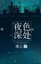 Dạ Sắc Thâm Xử (夜色深处 - Sâu thẳm trong đêm) by DuongGiaTrang_21615