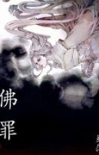 Phật tội - Đằng Bình (cđ-1vs1-nam9 hòa thượng-end) by hanhjt
