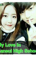 My Love In Haneul High School [Sinkook] by sinb_kookie