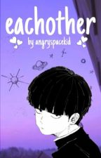 Eachother » Mob x Esper Reader ( Mob Psycho 100 ) by pastelmob