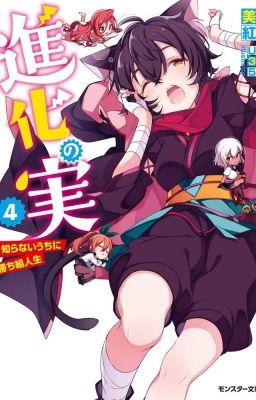Đọc truyện SHINKA NO MI ~SHIRANAI UCHI NI KACHIGUMI JINSEI~