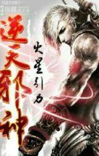 Against the gods  by RenjieO___O