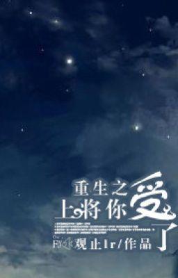 [Liên tái] [ABO] Trọng Sinh Chi Thượng Tương Nhĩ Thụ Liễu  - Quan Chỉ LR