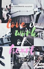 Love is a Work of Heart // { markson } ✅ COMPLETED by canamavie