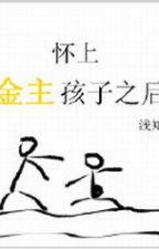 Hoài thượng kim chủ hài tử sau cầu chia tay - Thiển Biết by lamdubang
